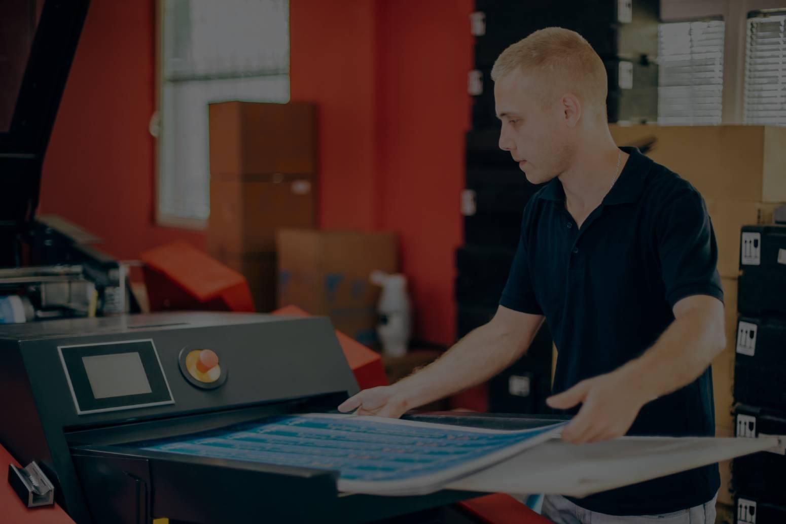 Дигиталните Принтери